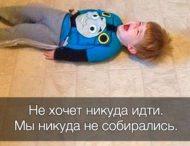 Уморительные причины, почему дети плачут