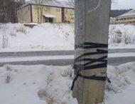 Подлечили пластырем: в России бетонную электроопору отремонтировали, заклеив пластырями