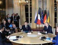 Аваков, Богдан и Пристайко пошутили над коренастым охранником Путина на встрече «нормандской четверки»