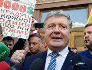 В сети высмеяли готовящийся «путч» Петра Порошенко