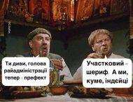 Появилась забавная фотожаба на проект Конституции от Зеленского