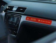 В китайском такси появилась услуга: вызов водителя-коммуниста