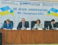 На ЗАЕС пройшли – конференція трудового колективу і звітна профспілкова конференція
