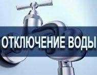 Увага ❗️ Дезінфекція води ❗️