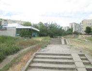 В Никополе могла бы быть своя Потёмкинская лестница.