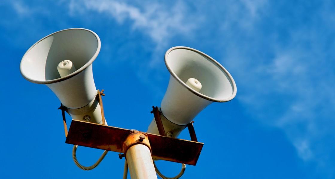 «Увага всім!»: у Марганці звучатимуть електросирени