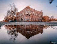 На Днепропетровщине проводят мониторинг памятников архитектуры.
