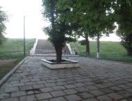Парк Пушкина во всей своей красе.