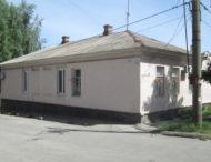 Дом на углу Шевченко и Атаманской, а также Никопольские деньги.