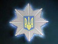 На Дніпропетровщині пограбували медзаклад (Фото)