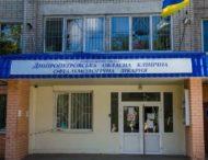 На Дніпропетровщині роблять унікальні операції