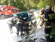 На Дніпропетровщині згорів автомобіль (Фото)