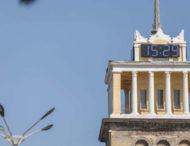 На Дніпропетровщині встановили великий електронний годинник