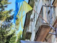 У Покрові невідомі вчинили наругу над державним прапором.