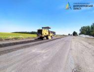Старували роботи з ремонту  на ще одній ділянці автомобільної дороги Нікополь -Дніпро .