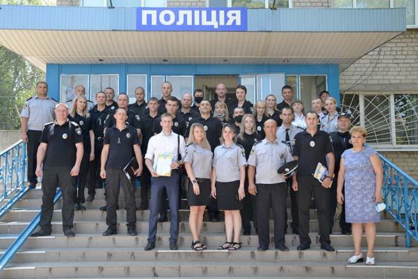 Працівників Марганецького відділення поліції привітали з професійним святом