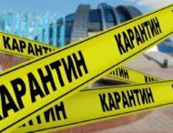 КП «Нікопольводоканал» продовжує карантин до 3 серпня 2020р