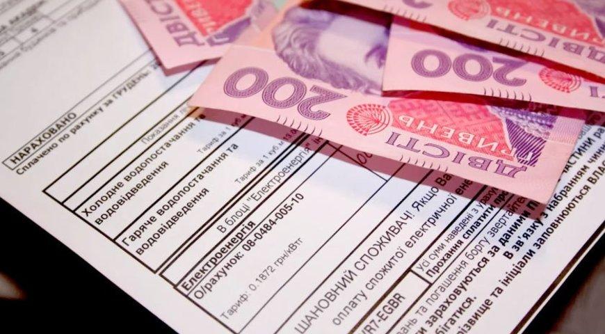 З 1 серпня українці по-іншому платитимуть за газ: що зміниться .