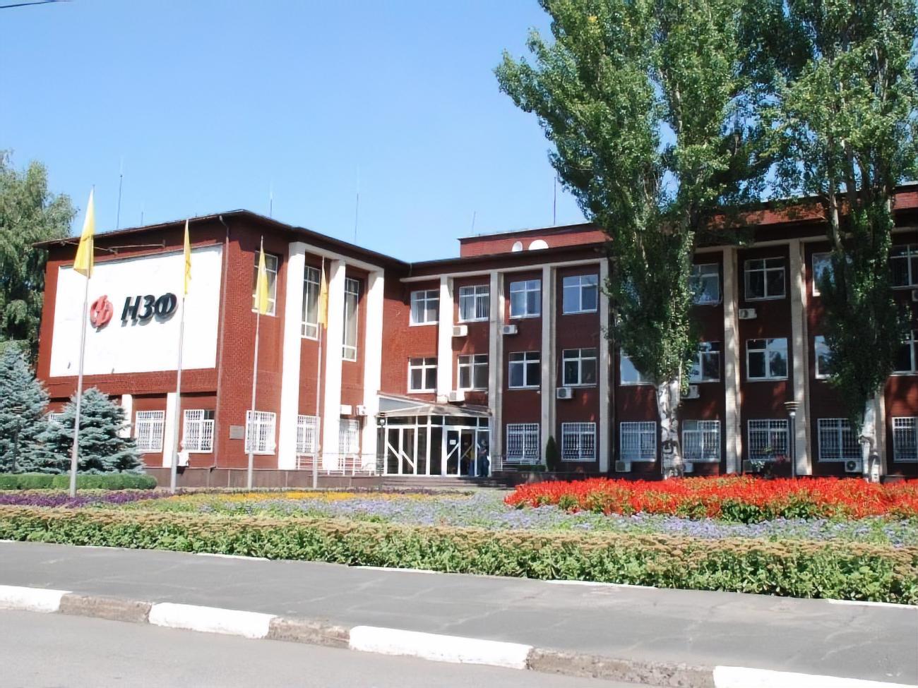 Никопольский завод ферросплавов уходит в вынужденный простой на дому.