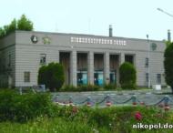 Юбилей некогда самого главного завода Никополя