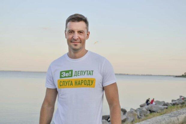 З Днем Металурга вітає — Денис Герман ( Народний депутат України )!