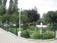 Ещё один оазис в центре Никополя.