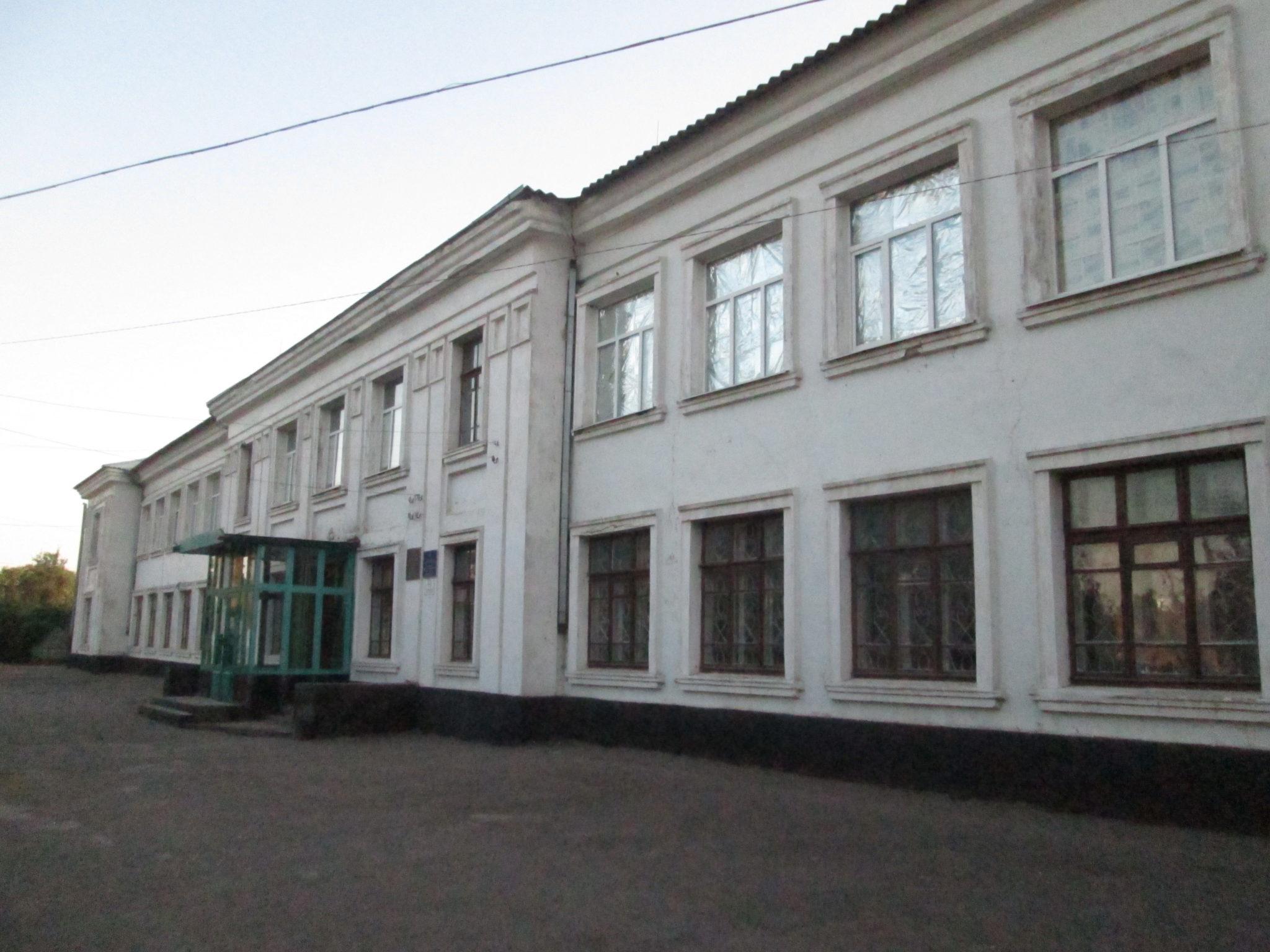 Одна из самых старых школ Никополя.