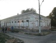 Фото прогулки по старой части Никополя.  Улица почтовая.
