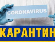 Коронавірус не вщухає: мешканцям Дніпропетровщини нагадали про обмеження