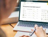 Калькулятор енергоефективності підкаже мешканцям Дніпра, як зекономити