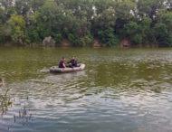 На Дніпропетровщині — трагедія на воді (Фото)