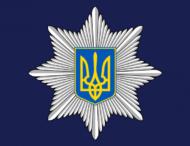 На Дніпропетровщині розшукували 15-річного підлітка (Фото)