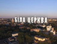 Мандруй Україною…