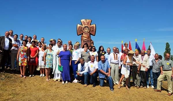 Марганчани долучилися до Всеукраїнського форуму «Україна сакральна».