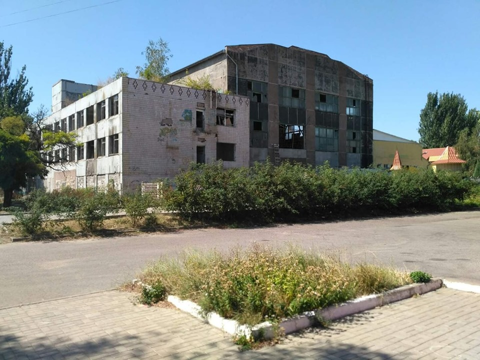 Потерянные промышленные объекты Никополя. Никопольский молокозавод.