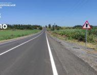 Як виглядає відремонтована ділянка автошляху Р – 73 у Нікопольському районі?