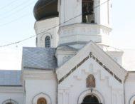 В Никополе состоится молебен для всех учащих и учащихся.