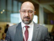 Экономика Украины начала восстанавливаться в третьем квартале, — Шмыгаль
