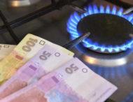 Тариф Річний: Нафтогаз опублікував ціни на газ без вартості доставки