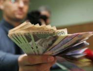 В Украине повышают минимальную зарплату: сколько будут получать украинцы?