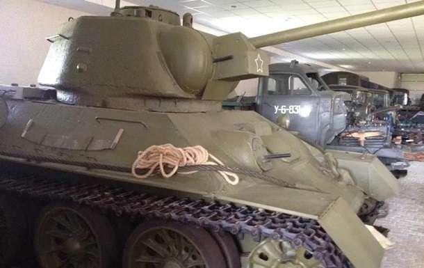 На сайте бесплатных объявлений продается танк