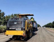 На Дніпропетровщині ремонтують проблемну магістраль (Фото)