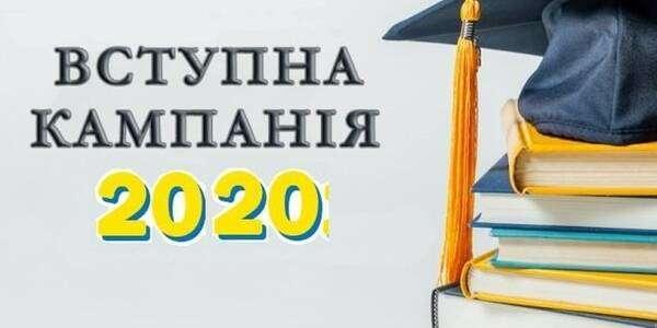 На Дніпропетровщині майбутніх магістрів чекає нововведення