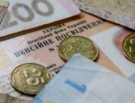 На Дніпропетровщині автоматично призначатимуть пенсії
