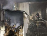 На Дніпропетровщині у супермаркеті сталася пожежа (Фото)