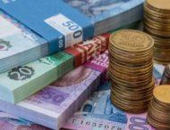 Платники податків Дніпропетровщини спрямували до бюджетів мільярди гривень