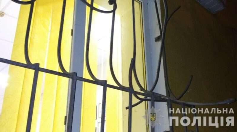 На Дніпропетровщині в поле зору грабіжника попав салон краси