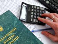 На Дніпропетровщині податківці проводять перевірки