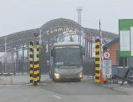 В Украине могут запретить въезд граждан стран «красной» зоны