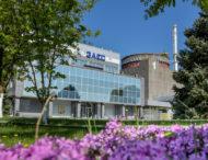 У водно-радіохімічній лабораторії ВП ЗАЕС пройшов конкурс профмайстерності.
